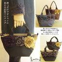 【日本製 洗える】125gと超軽量!持つだけでオシャレに見えるお花ミニバッグ。レディース バッグ/エレガント/トート バッグ/カジュアル/サブバッグ/ボストン トート/軽量/鞄/カバン/撥水 ナイロン 芦屋【アミティエ】フリル花バッグ(小)