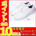 【当店全品ポイントアップ中】 ケースイス K-SWISS CLASSIC 88 02248 ローカッ...