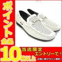 【お買い物マラソン期間中、当店限定エントリーでさらにポイント...