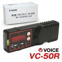 VOICE レーザー墨出し器 専用受光器 VC-50R