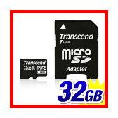 マイクロSD 32GB microSDカード class10 Transcend社製 アダプタ付 SJ4000にも最適なマイクロSD