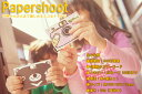 ペーパーシュート Papershoot エコなトイデジ トイカメラ  豊富なカラーモード搭載 子供か
