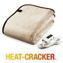 ショッピングひざ掛け 電気毛布 ヒートクラッカー シングル タイマー付き 掛け敷き兼用 洗える 掛け毛布 電気 暖かい フランネル 毛布 送料無料