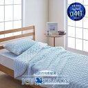アイスドラゴン 敷きパッド シングル ブルー 冷感 夏 ひんやり シーツ 接触冷感 冷たい 送料無料