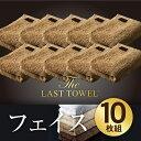 フェイスタオル ラストタオル 10枚セット 日本製 浅野撚糸...