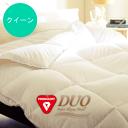 プリマロフト 使用DUO(デュオ) 掛け布団 クイーン 二枚合わせ 洗える オールシーズン 人工羽毛 2枚合わせ primaloft 軽い 暖かい 白 1年中 送料無料