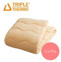 暖かい 肌掛けふとん シングル トリプルサーモ3【発熱 軽い 肌掛け布団 オレンジ 綿 洗える 蒸れない 吸湿 吸汗 速乾 日本製 送料無料】
