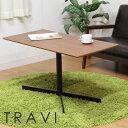 【送料無料E】ウチカフェテーブル トラヴィ105×55 DBR NA|デスク つくえ 机 テーブル シンプル リビング ダイニング コーヒーテーブル カフェ風