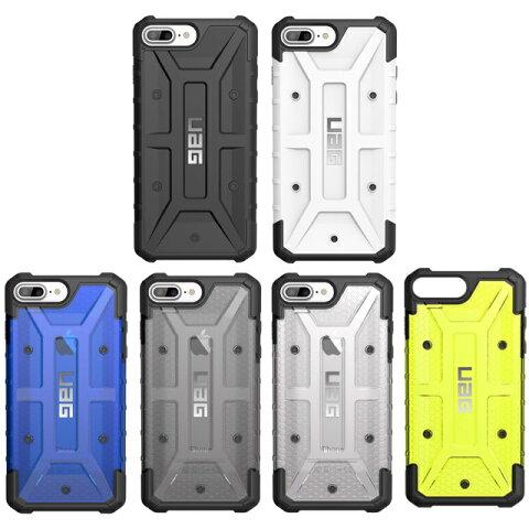 【訳あり】 UAG iPhone 8 Plus/7 Plus用 Pathfinderケース/Plasmaケース(スタンダード) 全6色 耐衝撃 UAG-IPH7PLSシリーズ