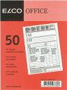 【メール便対応】【ELCO(エルコ)】Office 仕切書 A6 65g / m2 50シート(74596-19)【オフィス事務用品/伝票】