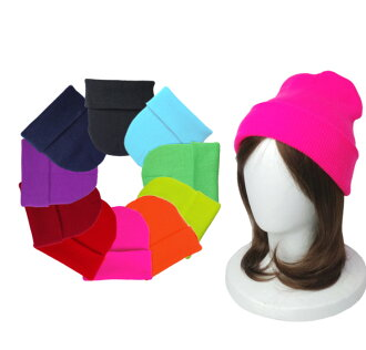 OK ★ 基本多彩純色針織帽 ★ 黑黑黃色的粉紅色黃色橙色綠色海軍酒紅色藍色紫色紫色包裝童帽針織帽帽帽,帽子帽