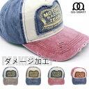 【送料無料】 デニム キャップ 帽子 レディース メンズ 野...