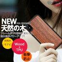 【送料無料】 iPhoneX iphoneXケース ipho...