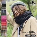【送料無料】マフラー ウール100% フリンジ付き 羽織り ...