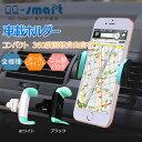 【送料無料】【訳あり】iPhone8 8plus iPhon...