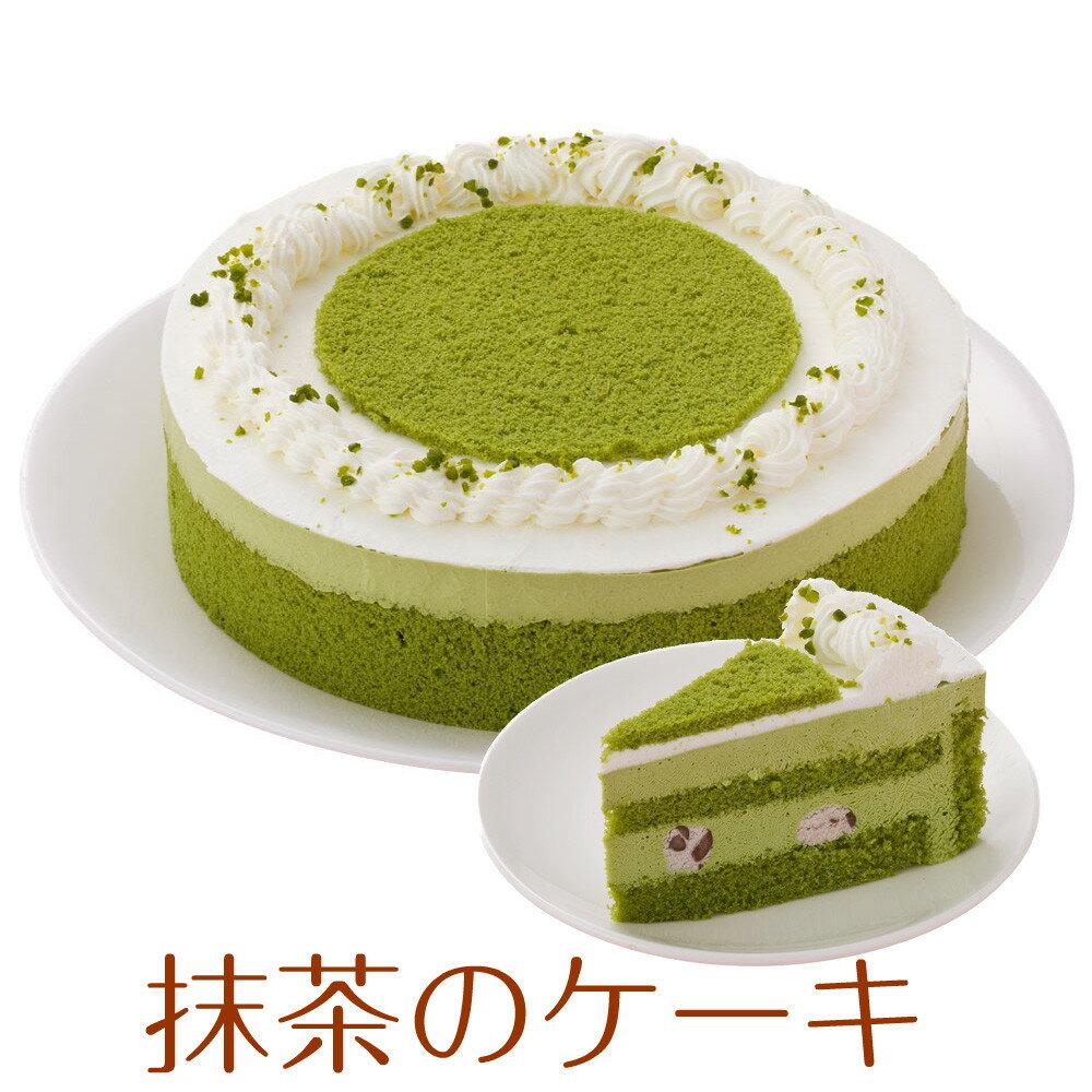 バースデーケーキ 抹茶ケーキ 7号 21.0cm 約720g 選べる ホール or カット 送料無料
