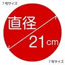 誕生日ケーキ バースデーケーキ マロンケーキ 7号 21.0cm 選べる ホール or カット