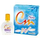 CMプラス ネオ装着液(15ml)(コンタクト 洗浄液 ケア用品 )※単品購入の場合は、別途送料が500円かかります