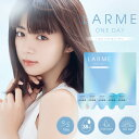 LARME CLEAR MOIST UV...