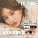 リルムーン ワンデー LILMOON 1DAY(1箱10枚入...