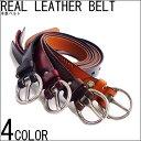 【上質レザー】厚革をカジュアルに仕上げた本格派ベルト