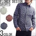 【LOTION】フラワープリントシャツ 小花柄 花柄 長袖 シャツ メンズ カジュアル Mサイズ Lサイズ XLサイズ 20代 30代 40代