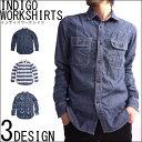 【VINTAGE EL】 綿麻 インディゴ ワークシャツ 長袖シャツ メンズ カジュアル Mサイズ Lサイズ XLサイズ ラッピング無料