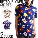 日本製 レトロフラワー 半袖 シャツ 花柄 シャツ アロハ メンズ カジュアル Mサイズ Lサイズ XLサイズ アウトドア ラッピング無料