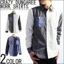 【VINTAGE EL】クレイジー ストライプ シャツ ワークシャツ 長袖シャツ メンズ カジュアル アメカジ ラッピング無料