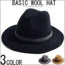 ブリムハット/ツバ広/ハット/HAT/帽子/ウール/