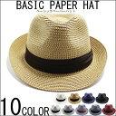 ベーシック ストローハット ペーパー ハット 麦わら帽子 メンズハット 帽子 HAT クリスマス ラッピング 無料