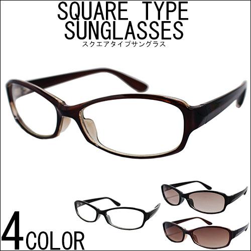 細型 スクエアタイプ サングラス フォックス 伊達メガネ メンズ レディース 紫外線対策 UVカット ラッピング 無料