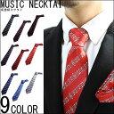 日本製 楽譜柄 音符柄 音楽柄 ネクタイ 幅70mm幅 ベーシックサイズ フォーマル ビジネス フォーマル 結婚式 出席 二次会 ラッピング無料