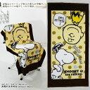 スヌーピー「スヌーピーhisフレンド」 大判バスタオル[約70cm×140cm]☆キャラクター