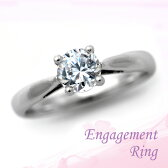 婚約指輪 プラチナ ダイヤモンドエンゲージリング 1.07ct Dカラー VS2 トリプルエクセレントカット GIA鑑定