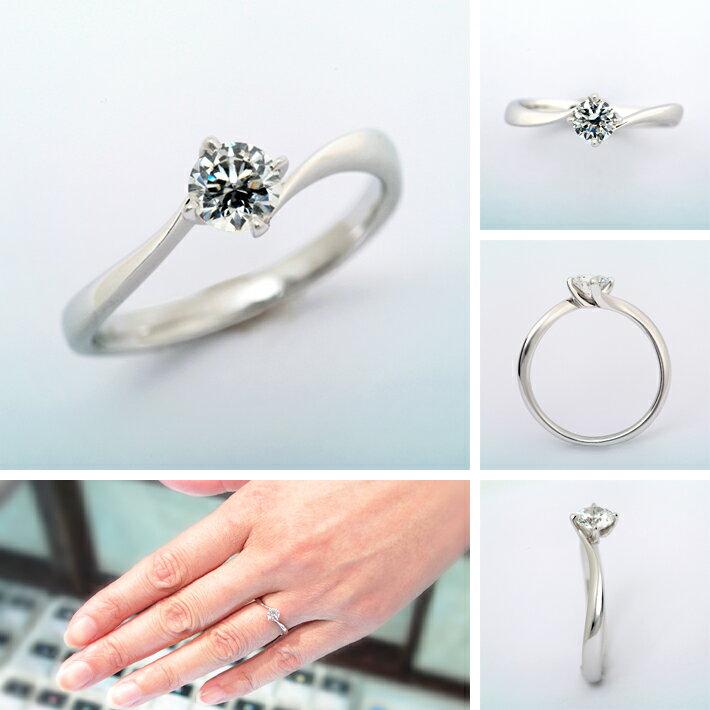 婚約指輪 プラチナ ダイヤモンドエンゲージリング 0.45ct Dカラー VS1 トリプルエクセレントカット GIA鑑定 0.45ct Dカラー VS1 3Excellent