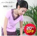【アジアン エステ ユニフォーム 制服 Tシャツ】ウエストシェイプ!可愛いアジアン柄Tシャツ半袖