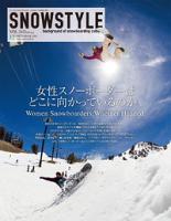SNOWSTYLE12月号#243