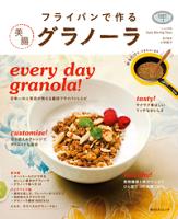 フライパンで作る美腸グラノーラ