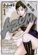 【期間限定無料お試し版】AZUMIーあずみー(1)
