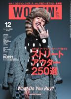 WOOFIN'(ウーフィン)2014年12月号2014年12月号