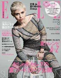 ELLE Japon 2014年8月号