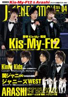 J-GENERATION2015年4月号