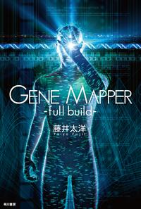 GeneMapper-fullbuild-