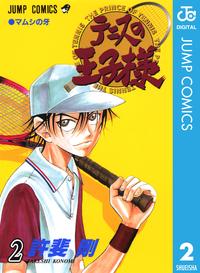 テニスの王子様 2
