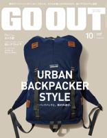 GOOUT2014年10月号Vol.60