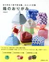 折り紙 箱 通販