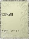 TSUNAMI-�y�d�q���Ёz