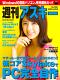 週刊アスキーNo.1041(2015年8月18日発行)