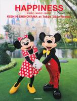 篠山紀信at東京ディズニーリゾートHAPPINESS
